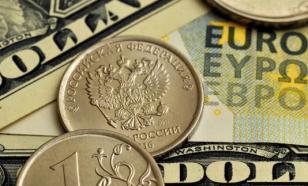 Цены на американскую валюту стремительно растут