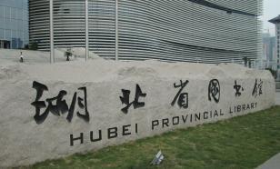Хубэй за время новогодних праздников посетили более 8,6 млн туристов