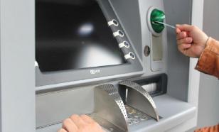 Банкомат может сыграть злую шутку и испортить кредитную историю