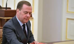 Медведев: земля может достаться спекулянтам