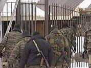 """Убитые на Ставрополье боевики готовили """"праздничные"""" теракты"""