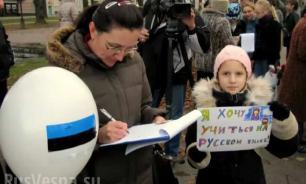 Русские эстонцы надеются, что Путин образумит Кальюлайд