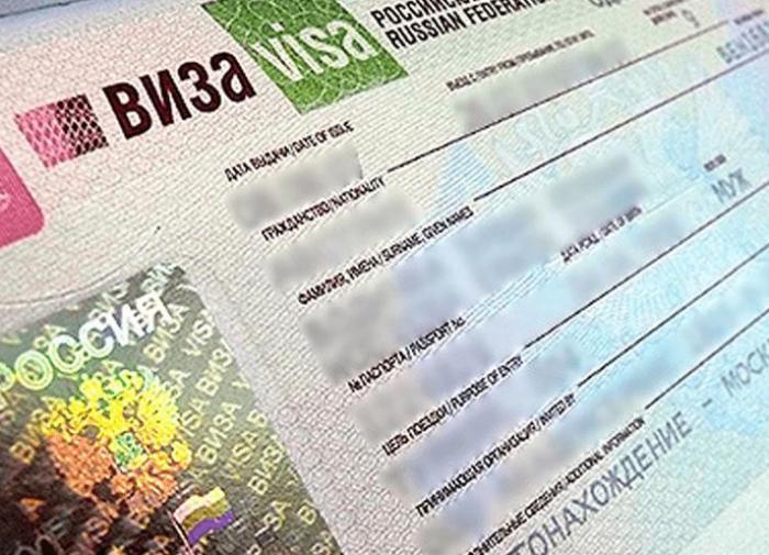 """Чёрный рынок иностранных виз """"расцвёл"""" в Афганистане"""