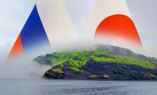 «Вернем Японии Курильские острова!»