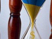В Goldman Sachs назначили дефолт Украины на 24 июля