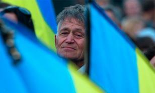 Украина — это Германия?