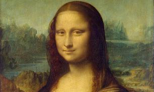 """В Турции обнаружили 2000-летнюю мозаику, похожую на """"Мону Лизу"""""""