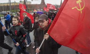 """Российские коммунисты разругались из-за слова """"коммунистический"""""""