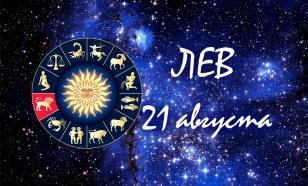 Королевство Сергея Брина по имени Google - Гороскоп дня