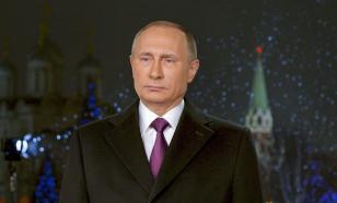 Новогоднее обращение Путина возглавило телевизионный рейтинг
