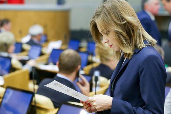 Поклонская предложила защищать семьи от ложных доносов