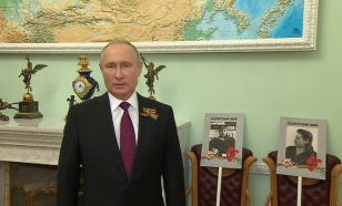 Владимир Путин уже в третий раз обращается к россиянам