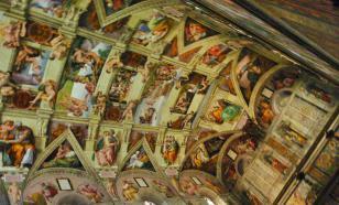 Волосатые туристы вредят Сикстинской Капелле