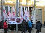Защитник Тимошенко лишился мандата