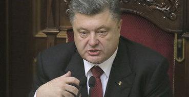 Порошенко попросил супругу напомнить ему о мужском празднике не 23 февраля, а 14 октября