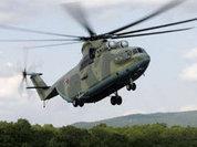 В ХМАО ищут пропавший вертолет