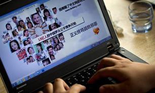 Китайским СМИ запретили ссылаться на соцсети