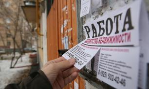 Уровень безработицы в России в ноябре не изменился