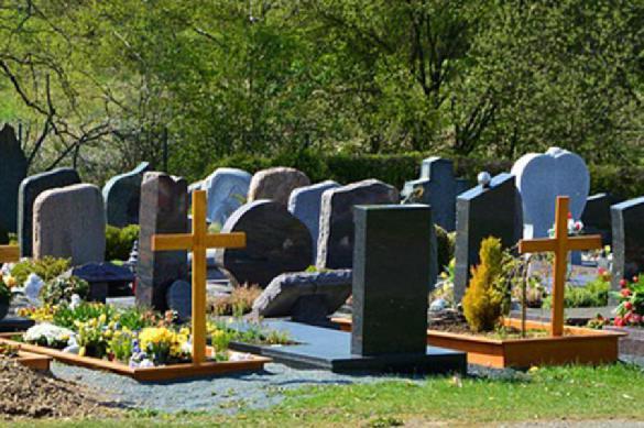 В Москве можно получить участок для захоронения бесплатно