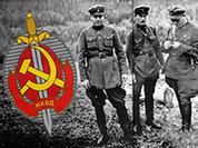 НКВД: черный след или яркая страница?