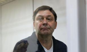 ГПУ: журналиста Кирилла Вышинского могут освободить в понедельник