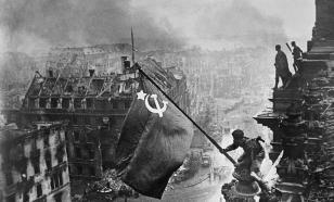 Facebook начал массово удалять фото знамени Победы над рейхстагом
