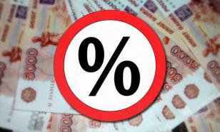 Ставки по вкладам увеличатся только после повышения ключевой ставки