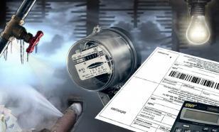 Тарифы на электроэнергию будут расти раз в три года