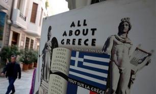 ИноСМИ: Америка готовит Майдан в Греции, атаку на РФ и может убить Ципраса