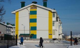 Сахалинские власти дадут беспроцентную ипотеку