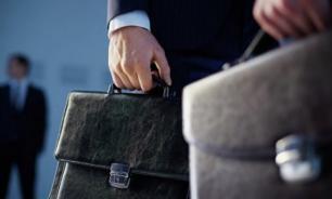 Недоверие к силовикам со стороны бизнеса растет - ФСО