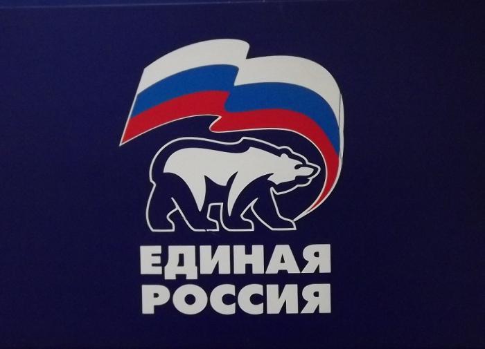 """""""Единая Россия"""" получила большинство мест в восьми региональных парламентах"""