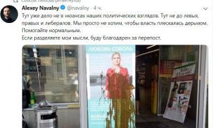 """Красовский и Рябцева высмеяли Навального за """"атаку нечистотами"""" в пользу Соболь"""