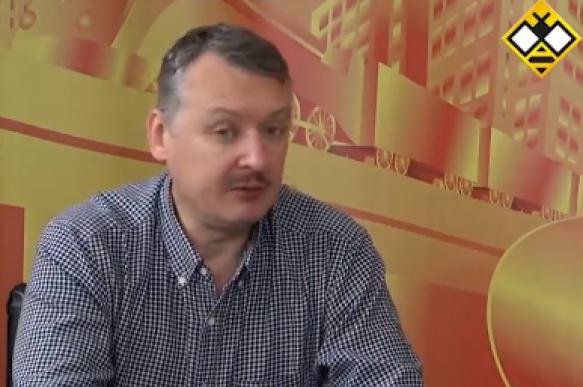 """Бывший министр обороны ДНР назвал Донбасс """"клоакой"""""""