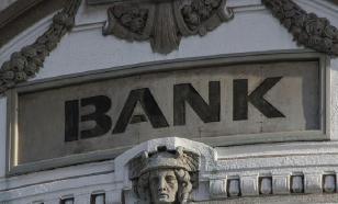 Рынок страхования банков и их клиентов удвоится через 4 года