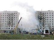 Теракт на Гурьянова: 13 лет как один день