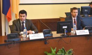 Врио губернатора Ярославской области: Выполнение майских указов - одна из главных задач