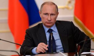 Путин рассказал, на что потрачены средства от продажи активов ЮКОСа