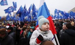 Опрос ВЦИОМ: День народного единства — праздник того, чего нет
