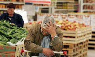 Есть такой закон: депутат предложила бороться с инфляцией госрегулированием цен