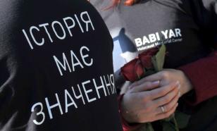 Рада запретила антисемитизм на Украине
