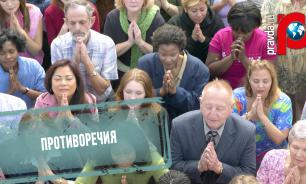 ЕС дал свободу Свидетелям Иеговы. ВИДЕО