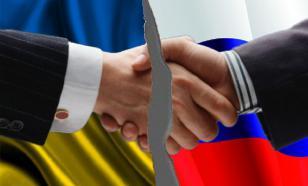 Украина готовится к разрыву дипотношений с Россией