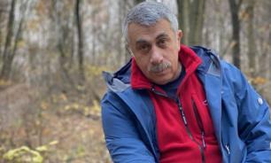 Комаровский перечислил глупые народные советы по лечению COVID-19