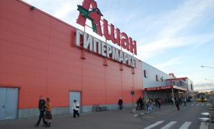 """Тележку верните: """"Ашан"""" закрыл почти два десятка супермаркетов в России"""