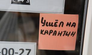 Латвия объявила локдаун из-за коронавируса