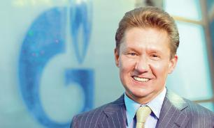 "В ""Газпроме"" не разделяют надежд синоптиков на ""розовую"" зиму"