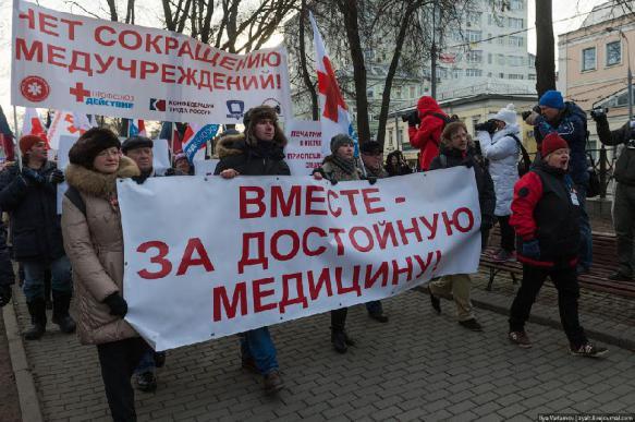 В Екатеринбурге врачи присоединятся к всероссийской акции протеста