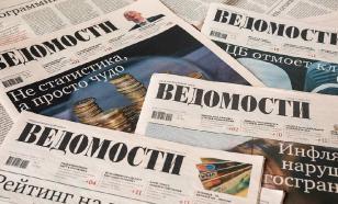 """Сотрудники газеты """"Ведомости"""" взбунтовались против редактора"""