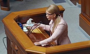 Тимошенко призвала власти спасать Украину от энергетического кризиса